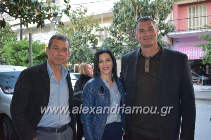 alexandriamou_egkaniagkirini2019207