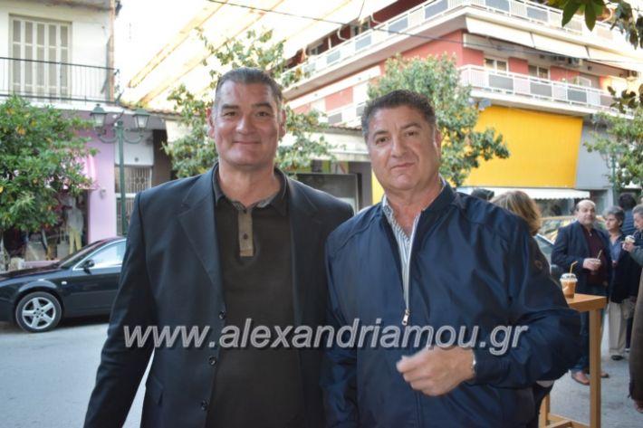 alexandriamou_egkaniagkirini2019210