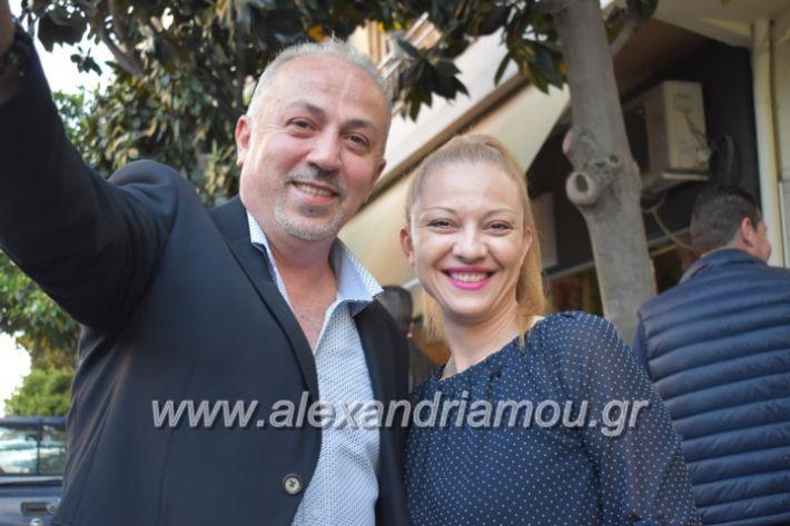 alexandriamou_egkaniagkirini2019213