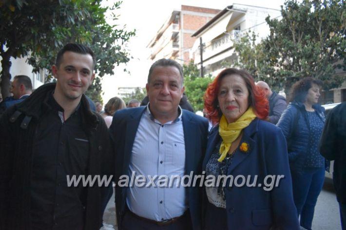 alexandriamou_egkaniagkirini2019244