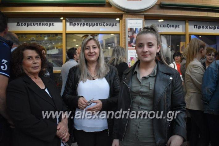 alexandriamou_egkaniagkirini2019252