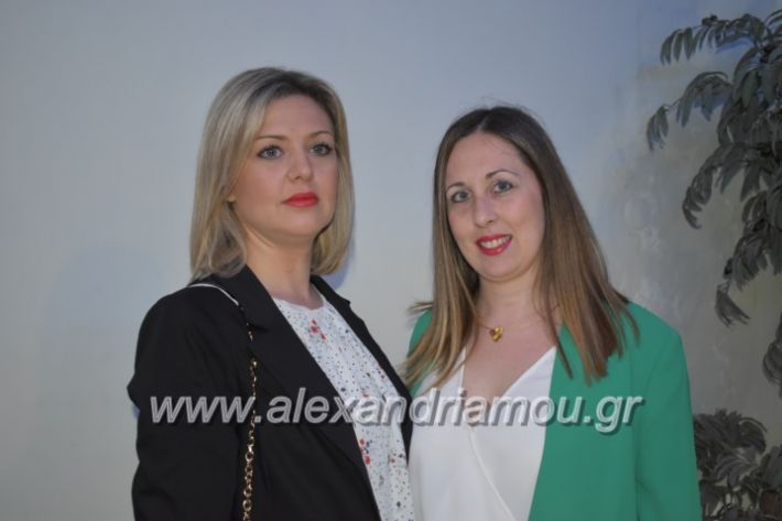 alexandriamou_egkaniagkirini2019277