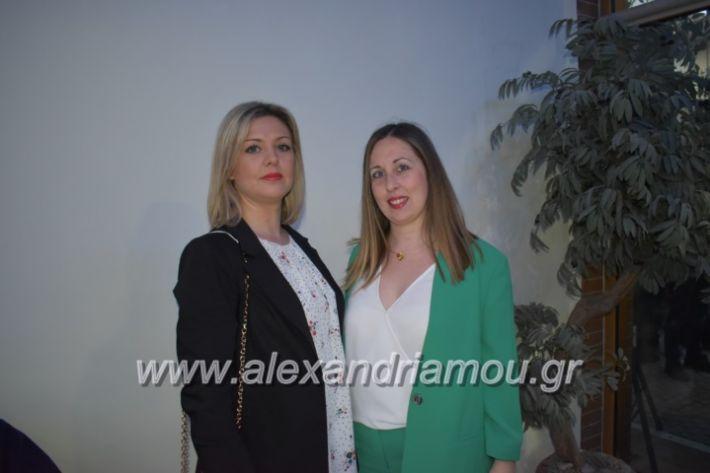 alexandriamou_egkaniagkirini2019279