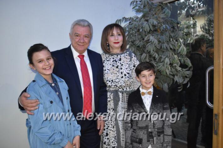 alexandriamou_egkaniagkirini2019290