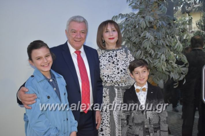 alexandriamou_egkaniagkirini2019291