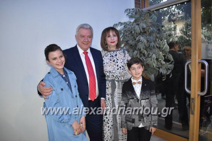 alexandriamou_egkaniagkirini2019293
