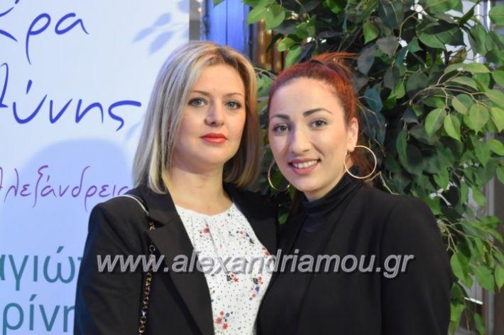 alexandriamou_egkaniagkirini2019296