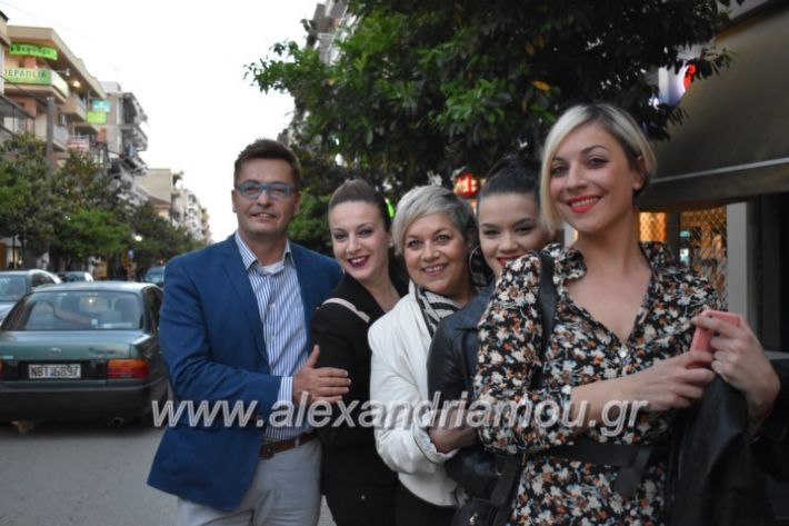 alexandriamou_egkaniagkirini2019323
