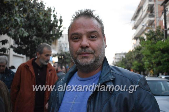alexandriamou_egkaniagkirini2019327