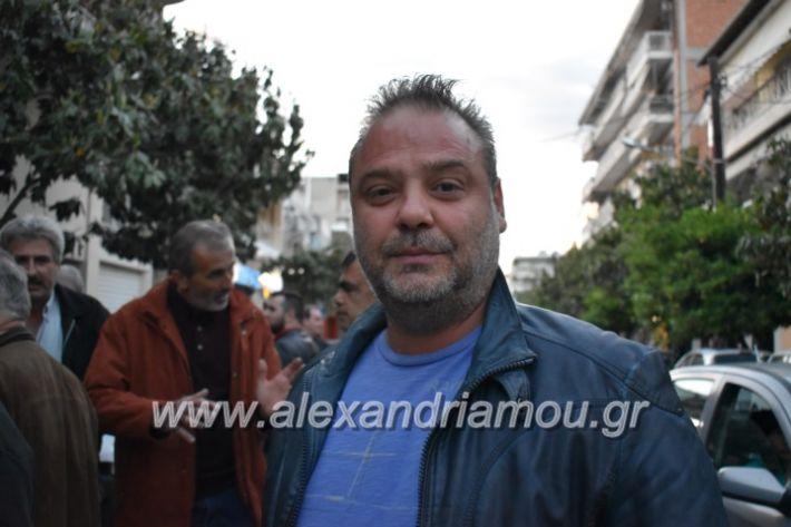 alexandriamou_egkaniagkirini2019329