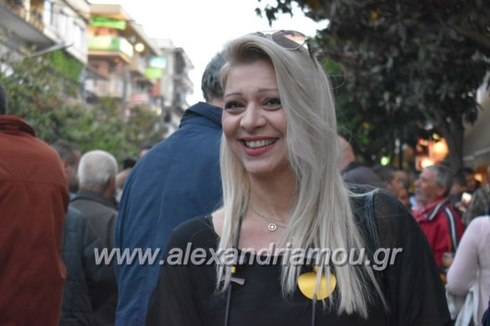 alexandriamou_egkaniagkirini2019333