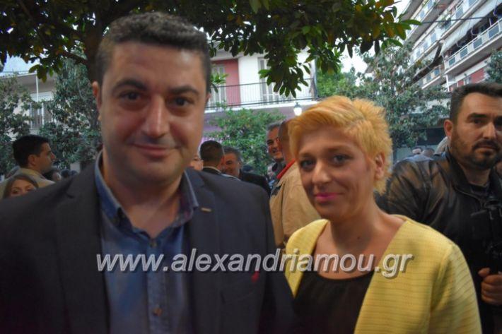 alexandriamou_egkaniagkirini2019346