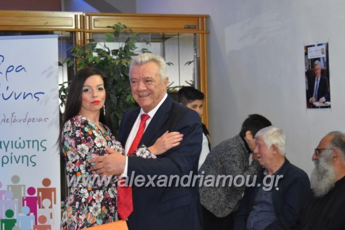 alexandriamou_egkaniagkirini2019363