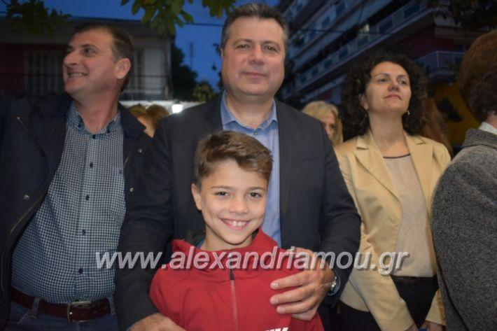 alexandriamou_egkaniagkirini2019396