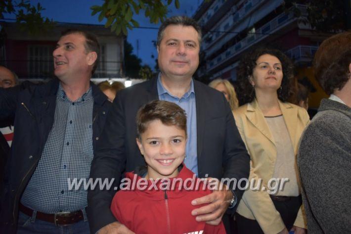 alexandriamou_egkaniagkirini2019397