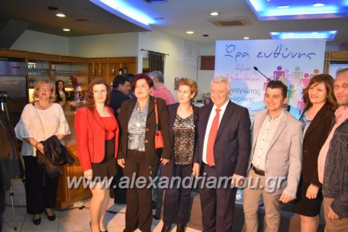 alexandriamou_egkaniagkirini2019432