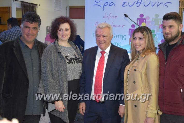 alexandriamou_egkaniagkirini2019439