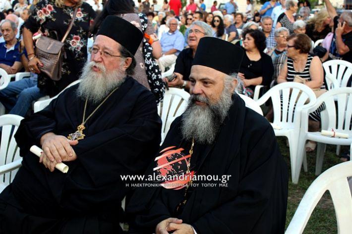 alexandriamou.gr_egkainiaplati2019IMG_7099