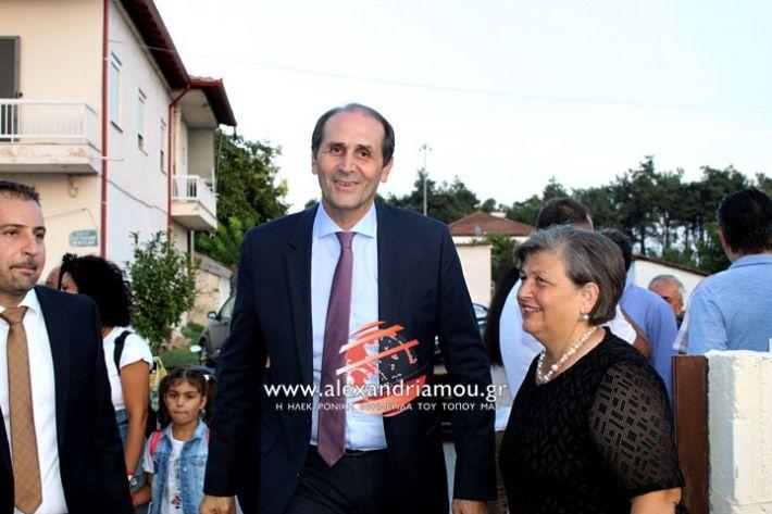 alexandriamou.gr_egkainiaplati2019IMG_7151