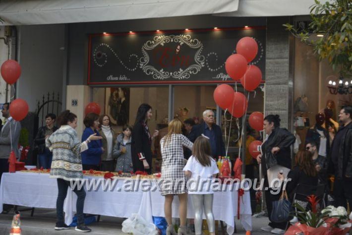 alexandriamou_eviegkania2019004