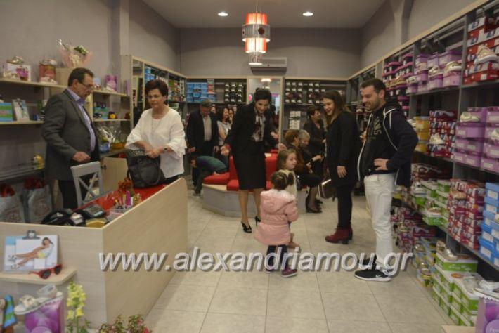 alexandriamou_eviegkania2019010