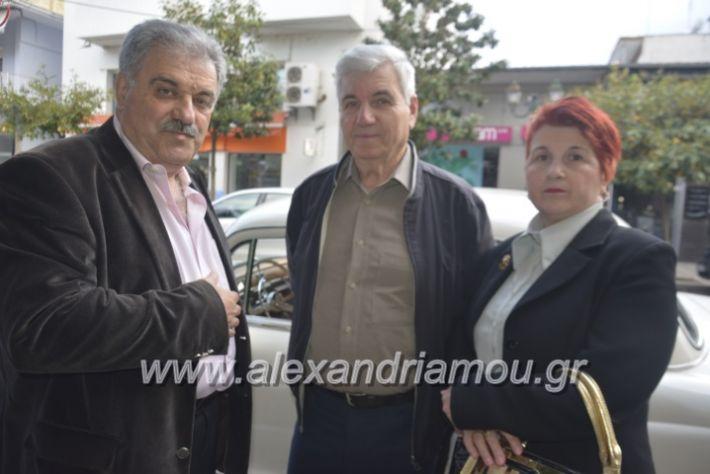 alexandriamou_eviegkania2019020
