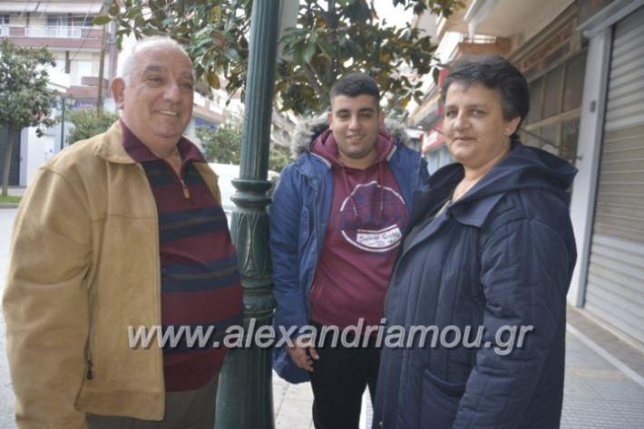 alexandriamou_eviegkania2019021