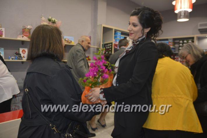 alexandriamou_eviegkania2019023