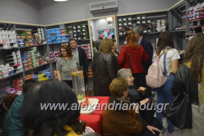 alexandriamou_eviegkania2019025