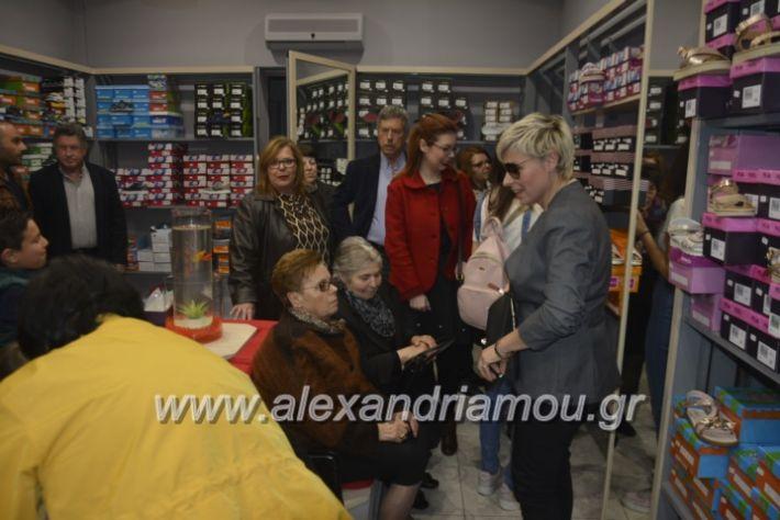 alexandriamou_eviegkania2019026