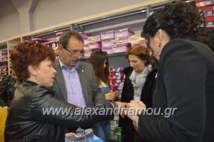 alexandriamou_eviegkania2019027