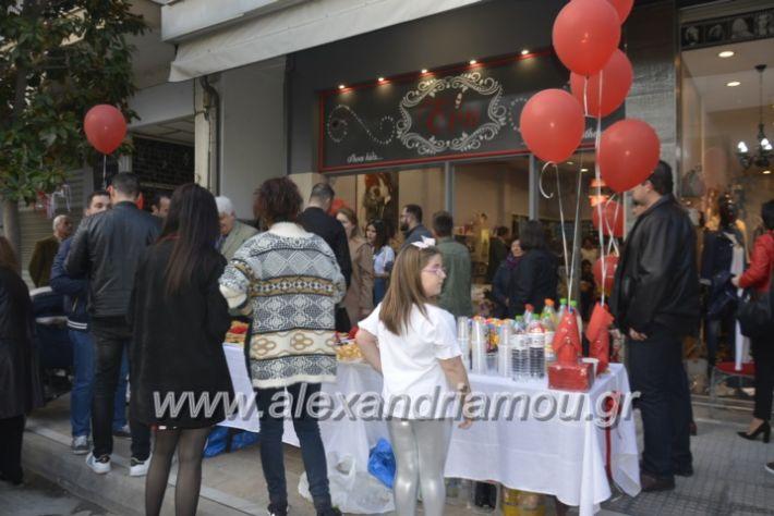 alexandriamou_eviegkania2019028