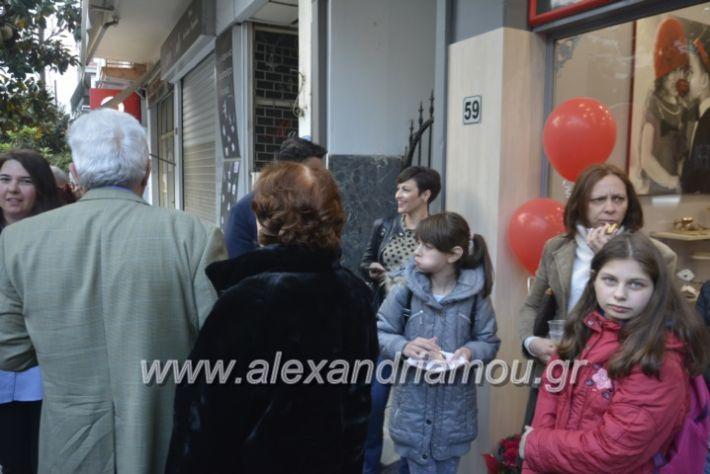 alexandriamou_eviegkania2019030