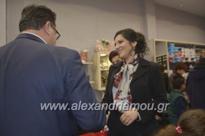 alexandriamou_eviegkania2019034