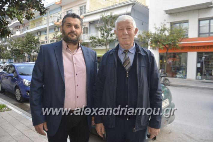 alexandriamou_eviegkania2019036