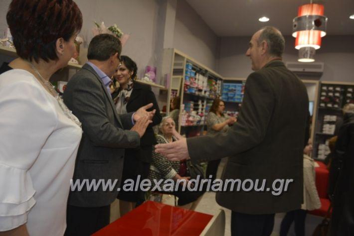 alexandriamou_eviegkania2019040