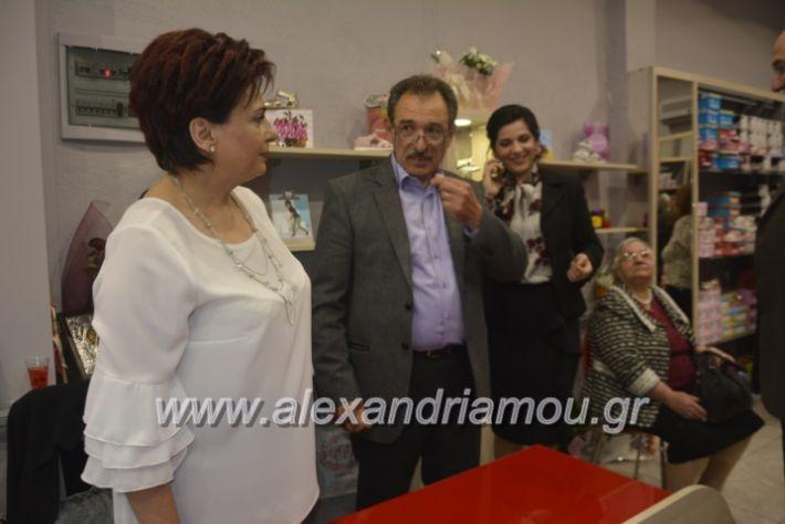 alexandriamou_eviegkania2019041