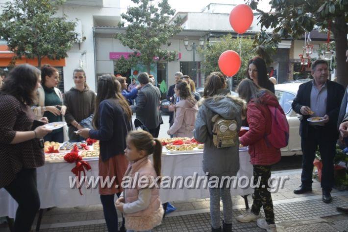 alexandriamou_eviegkania2019042
