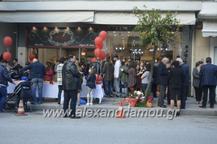 alexandriamou_eviegkania2019048