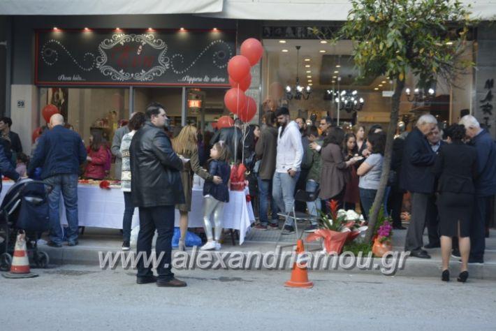 alexandriamou_eviegkania2019049