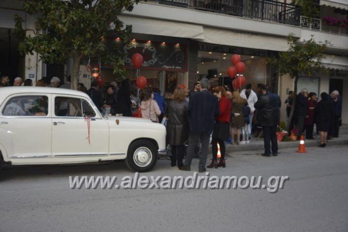 alexandriamou_eviegkania2019050
