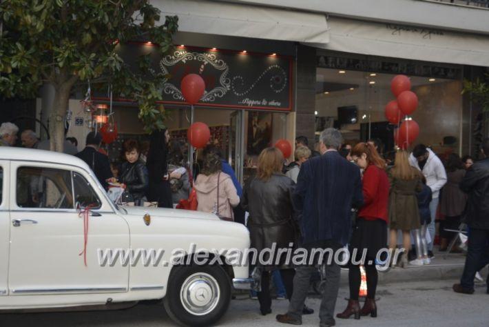 alexandriamou_eviegkania2019051