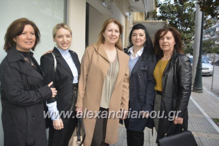 alexandriamou_eviegkania2019059