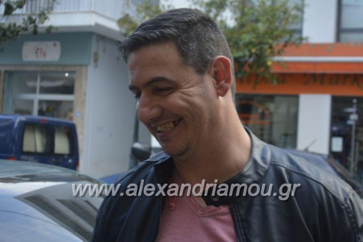 alexandriamou_eviegkania2019062