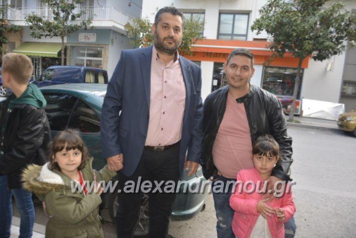 alexandriamou_eviegkania2019063