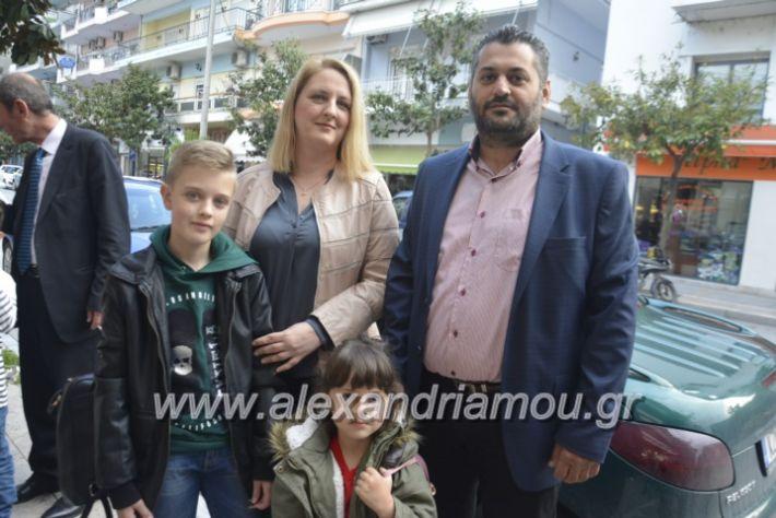 alexandriamou_eviegkania2019064