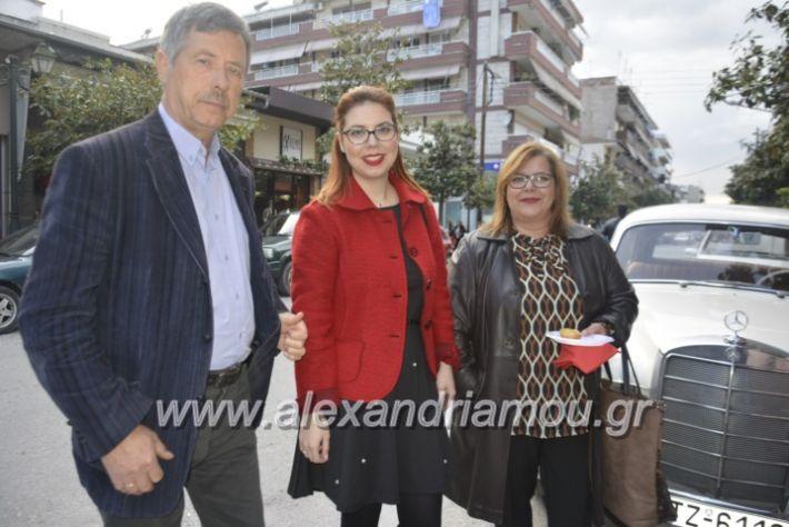 alexandriamou_eviegkania2019068