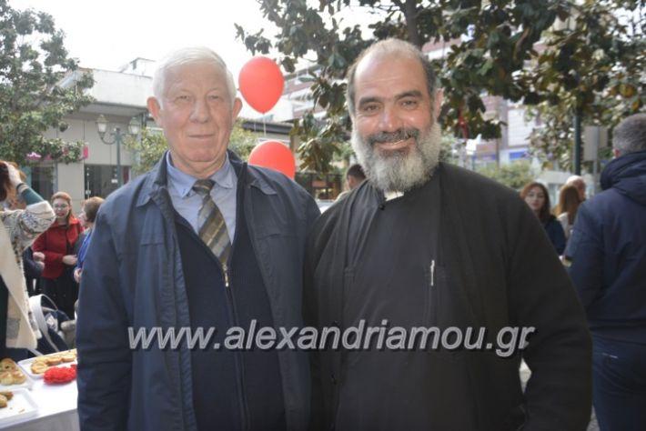 alexandriamou_eviegkania2019073