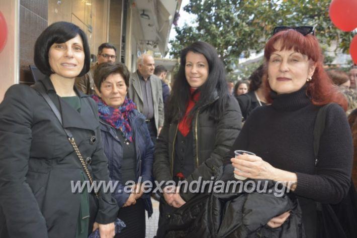 alexandriamou_eviegkania2019074