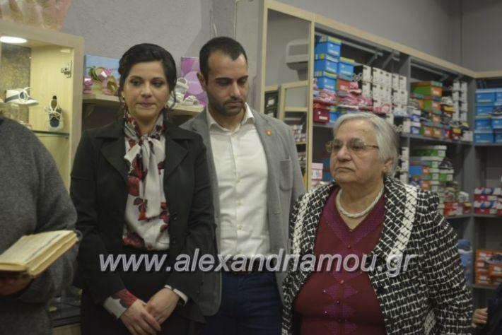 alexandriamou_eviegkania2019079
